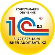 Продажа и установка 1с 8.2 .Бухгалтерское обслуживание