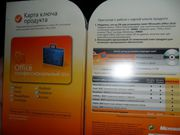 Office 2010 Pro.Rus. card key