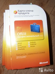 Microsoft Office 2010 Professioanl Russian ( СНГ ) Card Key