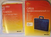 Microsoft Office 2010 Pro Russian ( СНГ ) Box