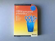 Microsoft Office 2010 Для дома и бизнеса, BOX, RUS/ENG
