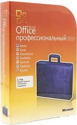 Microsoft Office 2010 Профессионалный, BOX, RUS/ENG