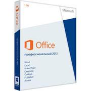 Microsoft Office 2013 Профессионалный, Russian, Box, Ck (Only Kazakhstan)